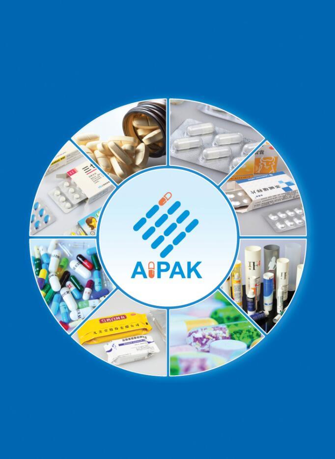 AIPAK Cover
