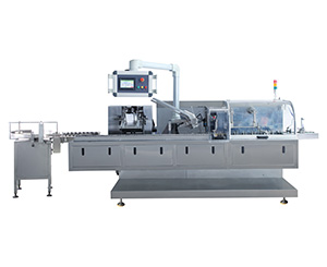 Cartoning machine catalogue