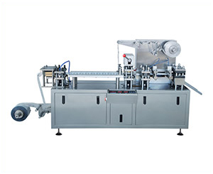 DPP-120H-Automatic-Honey-Olive-Oil-Chocolate-Blister-Packing-Machine