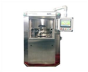 High-speed-high-capacity-GZPS660-series-western-medicine-pill-making-rotary-tablet-press-machine