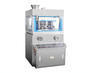 ZP25-effervescent-rotary-tablet-press-machine-for-Pharmacy