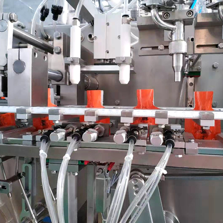 parts of rotary packing machine 4