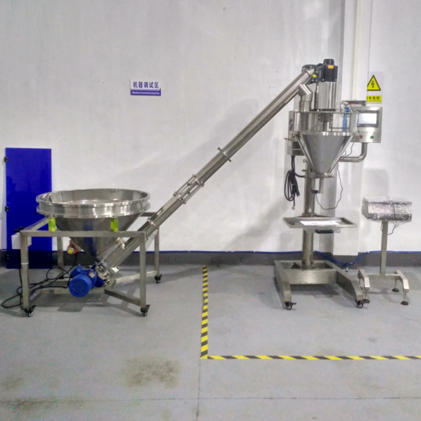 powder filling machine 7