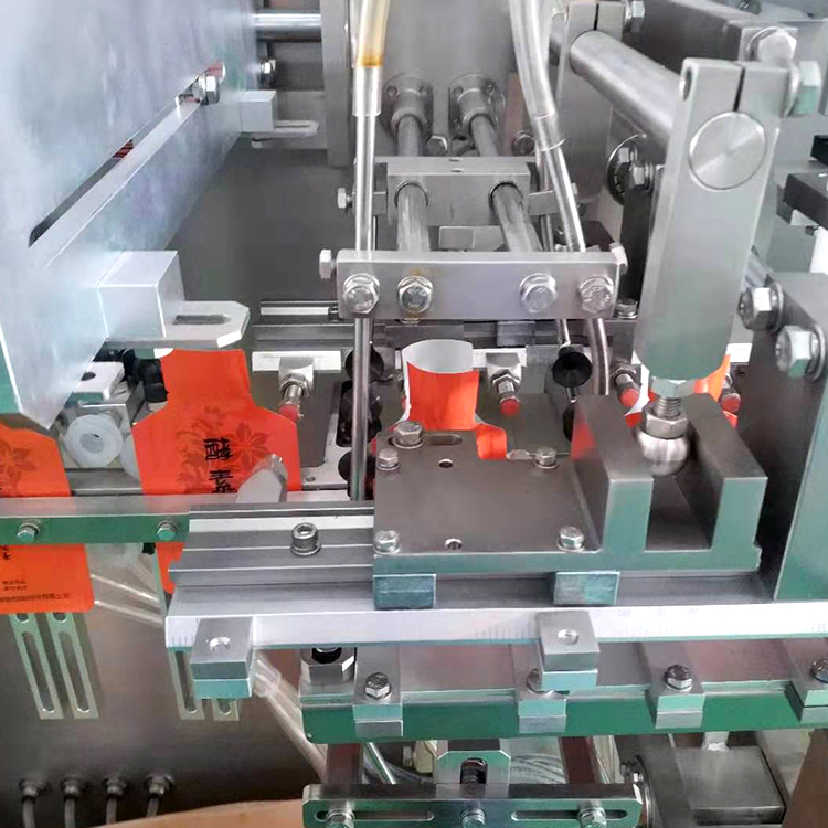 products of rotary packing machine 6